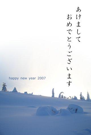 2007年賀