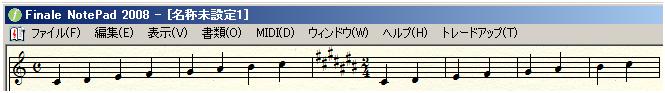 Finale Notepadで転調・表紙変更している図