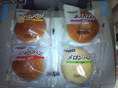39円の山崎パンたち