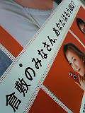 s_061027_1439.jpg