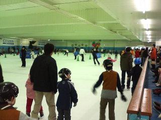 シチズンアイススケートリンク