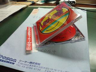 CD LoveComugic(盤面サイン入り)