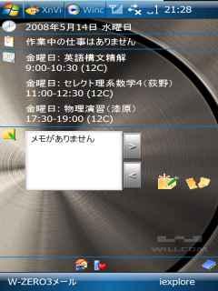 capture001_mq.jpg